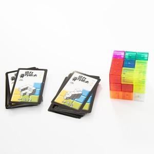 YJ Magnet Block Puzzle Cube - Stickerless